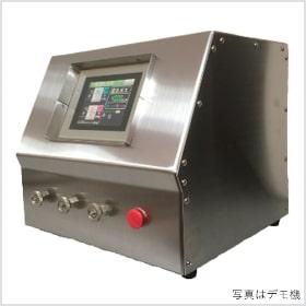 2種混合標準仕様 自動ガス混合装置 HN-2G